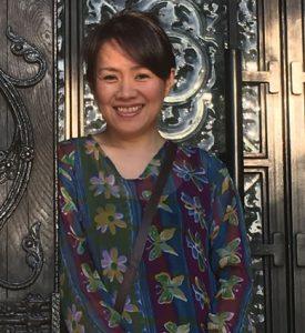 Naomi AromaTree